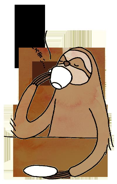 slowdeth-namakemono
