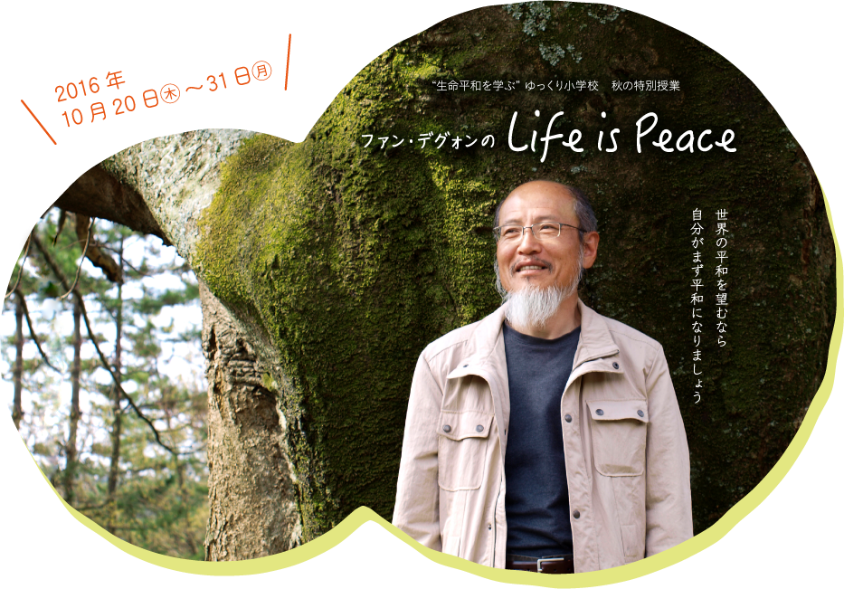 life-is-peace-top