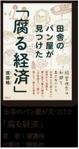 20160314-book