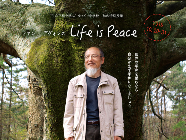 Life is Peace
